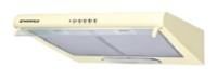 MAUNFELD MP 350-1 (C) бежевый