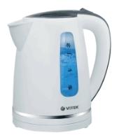 VITEK VT-7018