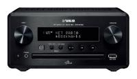 Yamaha CRX-N560