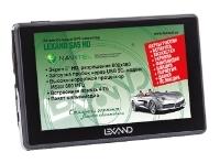 LEXAND SA5 HD