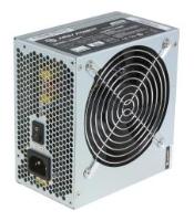 HIGH POWER 650HPC 650W