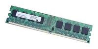 Samsung DDR2 667 DIMM 1Gb