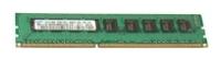 Samsung DDR3 1600 Registered ECC DIMM 16Gb