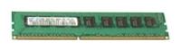 Samsung DDR3L 1600 Registered ECC DIMM 16Gb