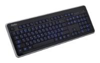 Perfeo PF-5802 Black-Grey USB
