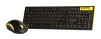 SmartBuy SBC-23350AG-KY Black-Yellow USB
