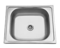SinkLight 5040