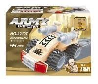 Ausini Армия 22107