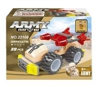Ausini Армия 22108