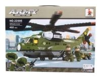 Ausini Армия 22606