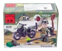 Enlighten Brick CombatZones 829 Параван