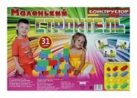 Эра Маленький строитель C-299 31 кубик
